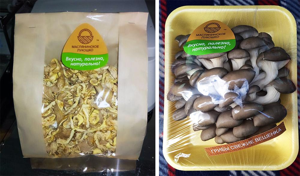 На данный момент можно купить продукцию компании в магазине «Золотая роща» в Академгородке и в интернет-магазине «Погребок Pro». Продукцию тестировали на своих семьях, друзьях и знакомых