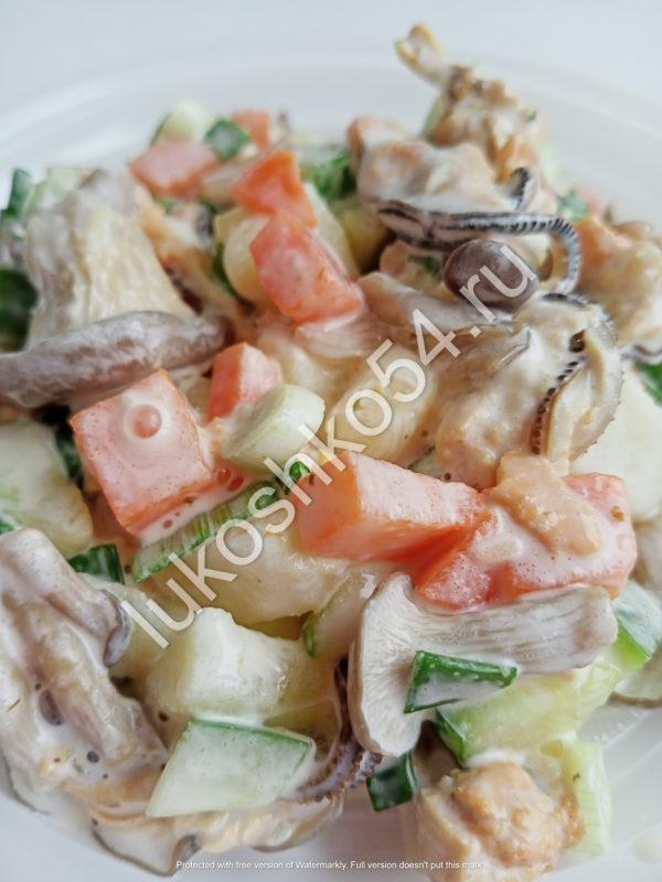 салат с вешенками восток-запад